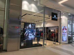 mall of tallinn